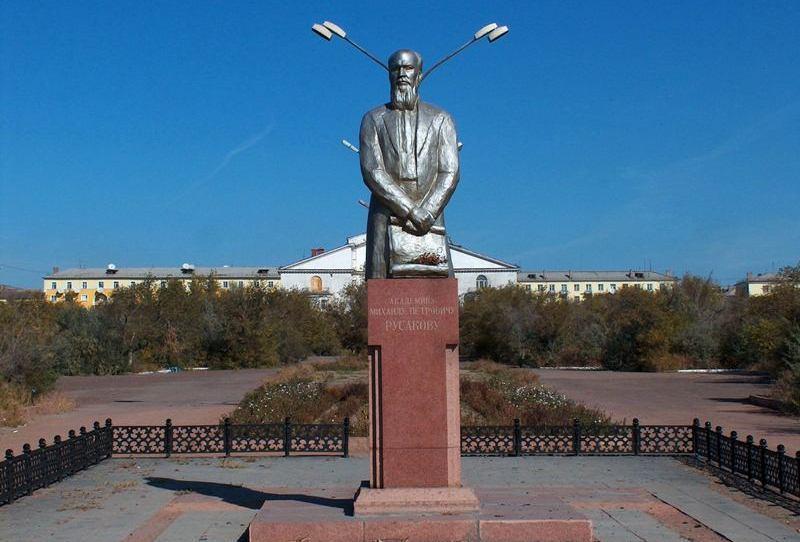 Инженер-геолог М.П.Русаков основатель Балхашского металлургического комбината.