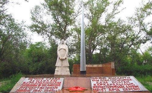 Вечная слава павшим каркаралинцам в Великой Отечественной войне годы 1941 - 1945 годов.