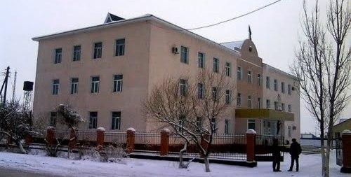 Районный акимат.