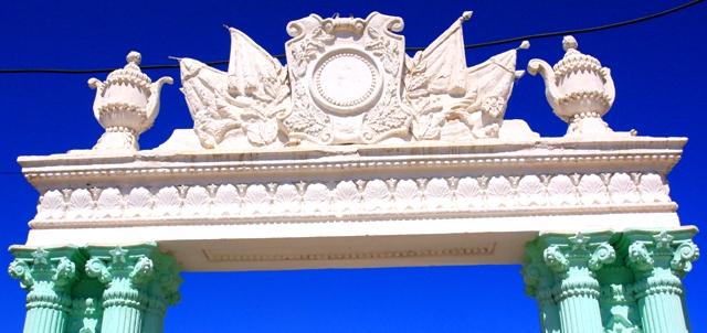 Часть верхней старинной арки на привокзальной площади Казалинска.
