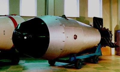 Атомные бомбы конца 50-ых годов прошлого века.