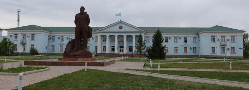 Акимат города Курчатов.