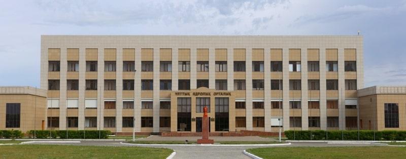 National Nuclear Center of Kazakhstan.