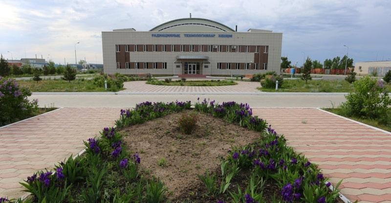 Radiation Technology Center.