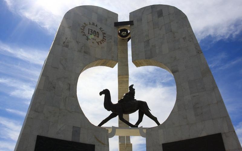 Memorial Korkyt-ata.