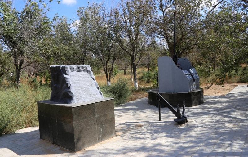Зенитное орудие и памятная доска в парке города Форт-Шевченко.