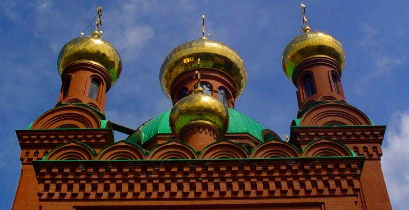 Купола Благовещенского Кафедрального собора.