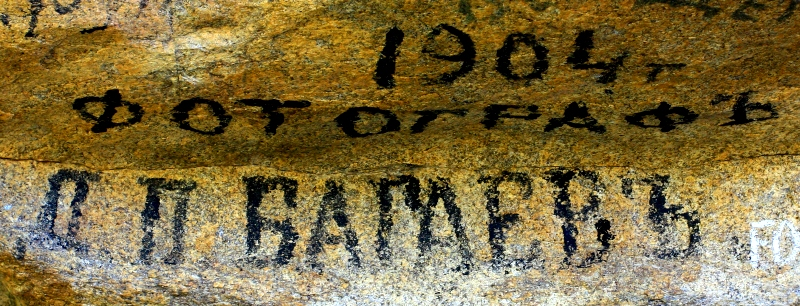Автограф  Д. П. Багаева на скалах у озера Бассейн в Каркаралинских горах.