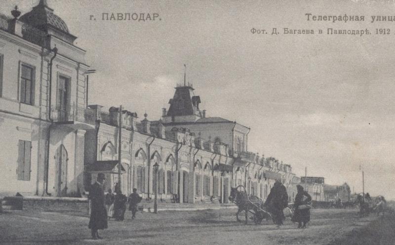 Торговый дом располагался на улице Телеграфной, которая в 1899 году была переименована в улицу Владимирскую.