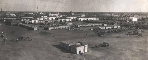 Вид на старый Павлодар.