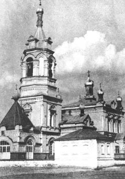 Кафедральный Свято Троицкий собор. Фотография Д.П. Багаева, 30-ые годы прошлого столетия. Собор построен в 1893 году.