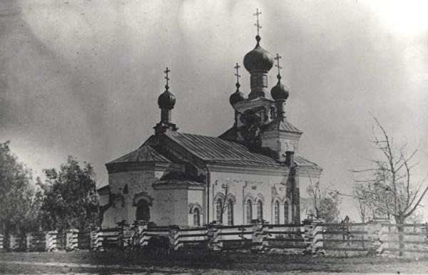 Осьмережская церковь. Фотография Д.П. Багаева, 1929 год.