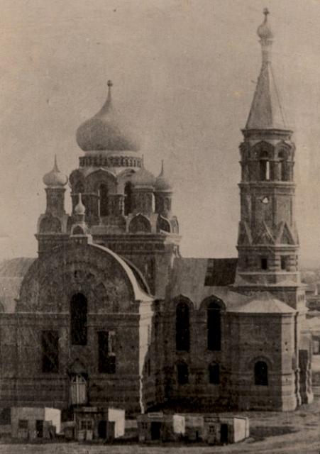 Владимирский собор. Строительство собора начато в 1910 году.  Собор снесли  в 1975 году.