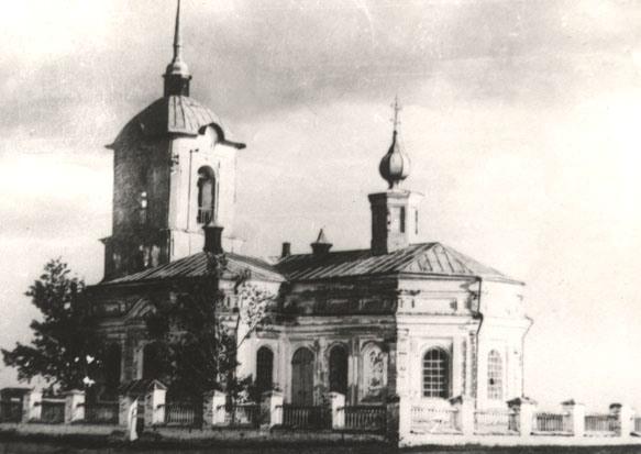 Ямышевская церковь. Фотография Д.П. Багаева, 1947 год.