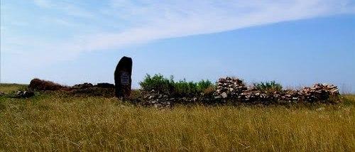 Археологические раскопки древнего поселения на территории области.