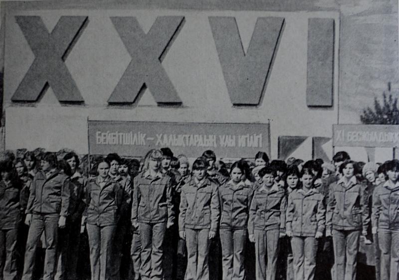 Проводы ударного комсомольского  отряда на строительство объектов Экибастузского топливно-энергетического комплекса.