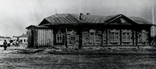 Старый дом города.