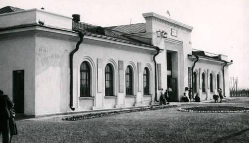 Старый вокзал города.