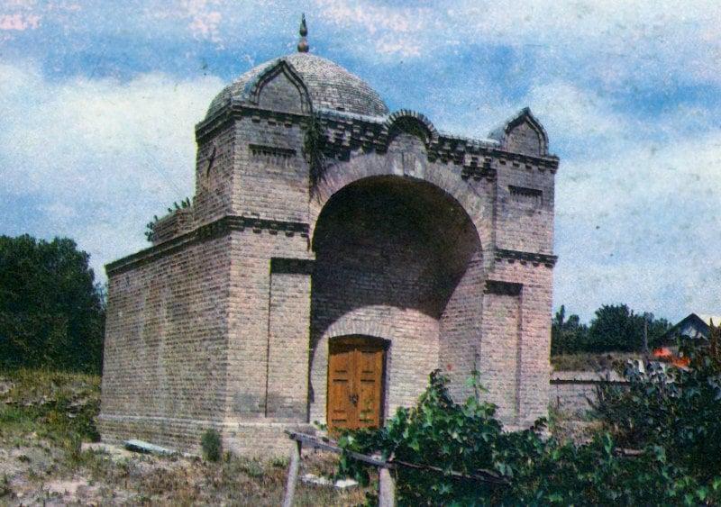 Мавзолей Мирали Баб. Фотография 80-ых годов XX века.
