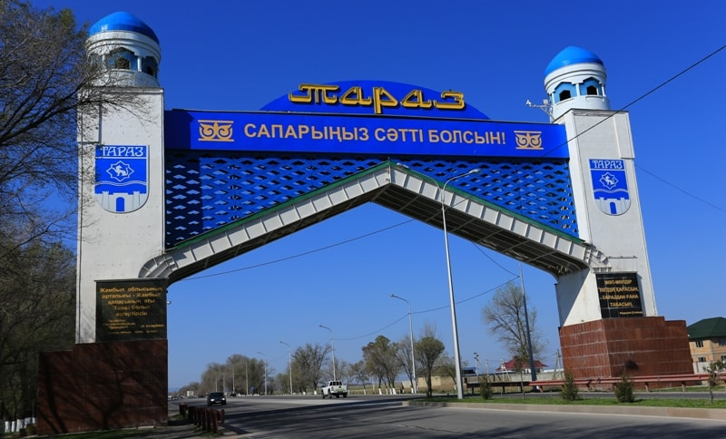 The western gate of Taraz.
