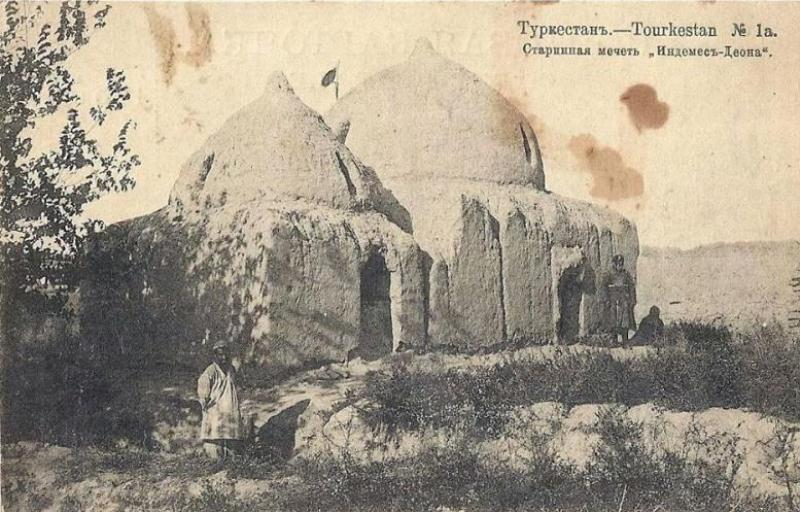 Vicinities Ahmed Yassavi mausoleum in Turkestan. Photo of the end of the XVIIIth century.