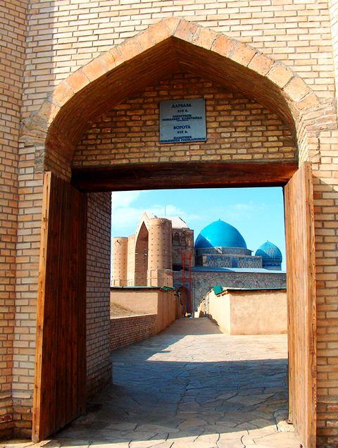 Ancient settlement Yassy gate.