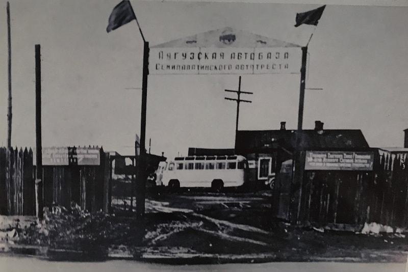 Аягузская автобаза Семипалатинского автотреста. Конец 70-ых годов прошлого столетия.