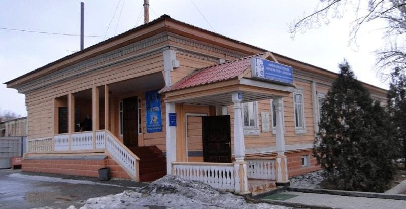 A.Kasteev museum in Zharken.