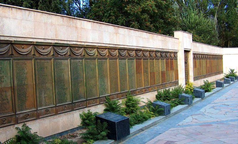 Memorial of Memory in city park Zharken.
