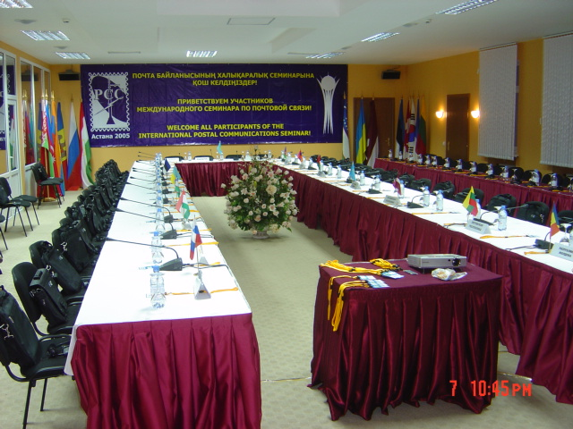 A conference hall.