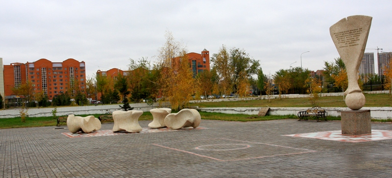 Monuments for asyks in Astana.