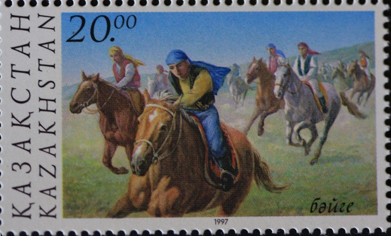 Horse and sports competition of Kazakhs.