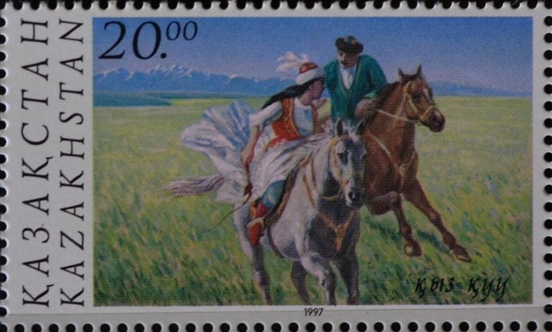Stamp about kyz-kuu.