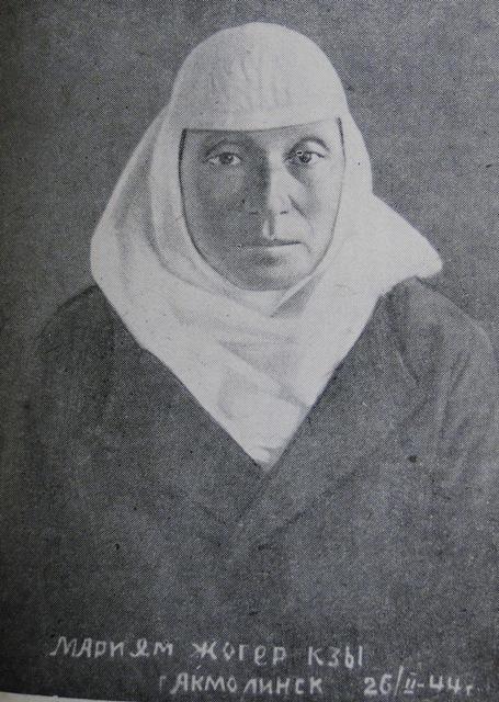 Мария Егоровна Рыкина.