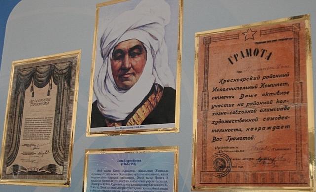 Стенд в в музее посвященный Нурпеисовой Дине.