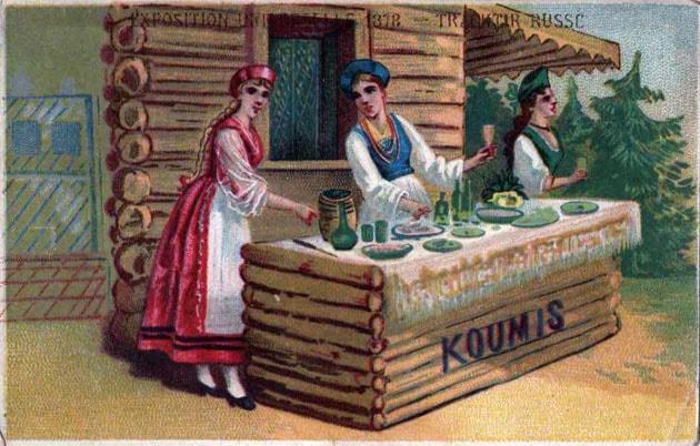 Русский трактир кумыс на Всемирной выставке 1878 года в Париже.