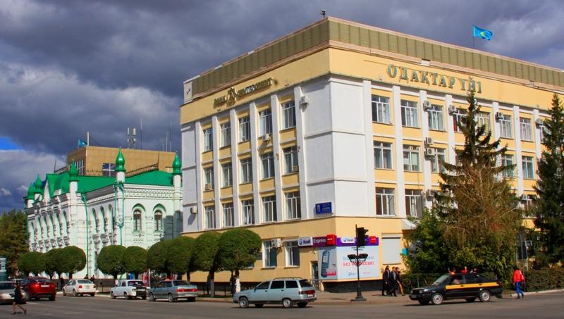 Uralsk town.
