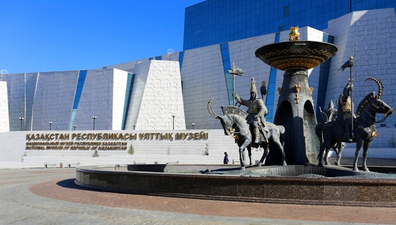 National Museum in Astana.