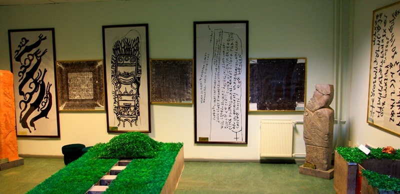 In the museum of history of Turkic writing.