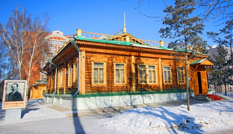 Saken Seyfullin museum in Astana.