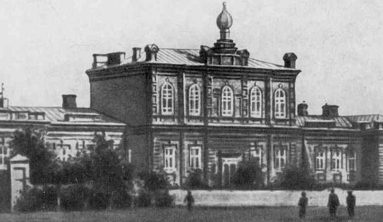 The Omsk seminary in which Saken Seyfullin studied.