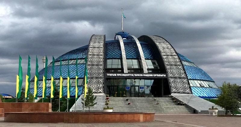 Историко-культурный центр Первого Президента в Темиртау.