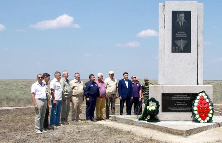 Открытие памятника космонавтам.