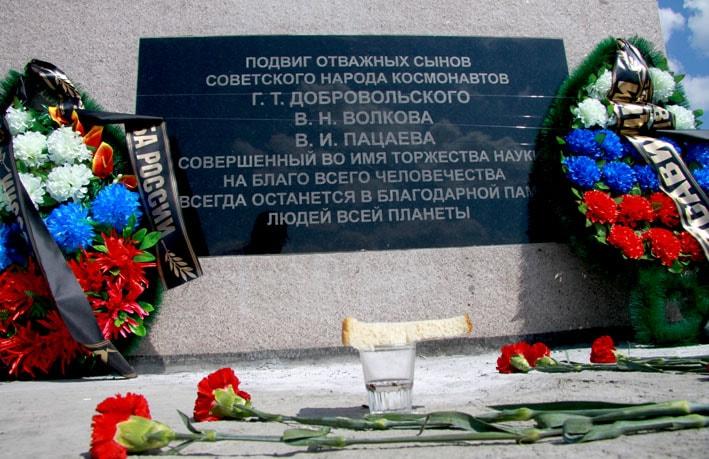 Памятник космонавтам.