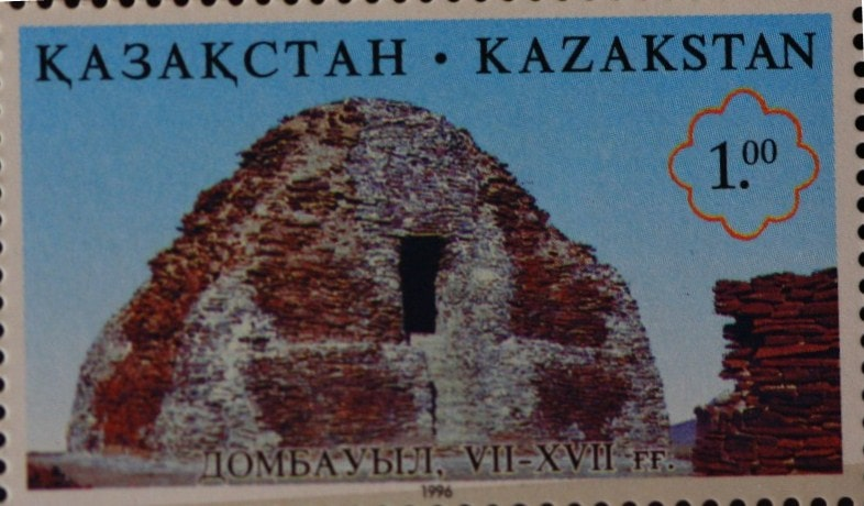 "Postage stamp ""Mausoleum of Dombauyl""."