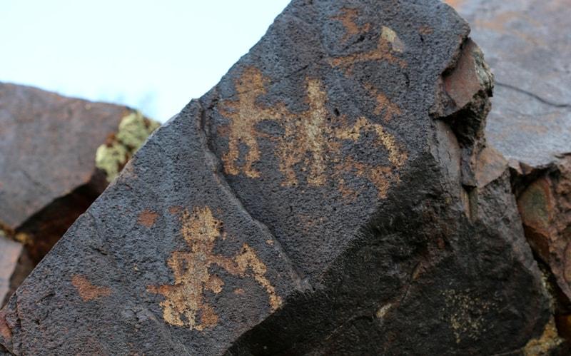 Petroglyphs Akterek.