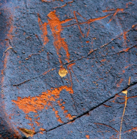 Eshkiolmes of Sakae Time petroglyphs.