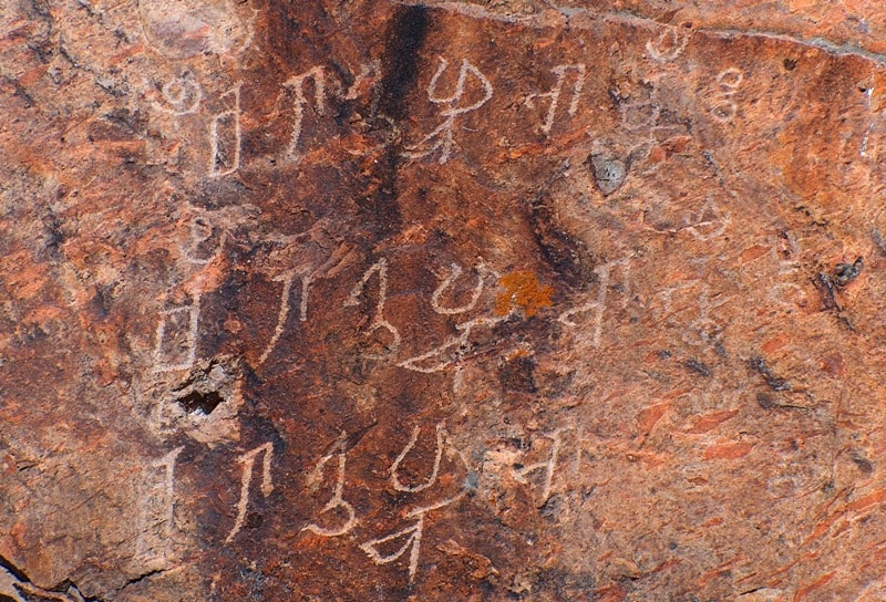 Buddhist inscriptions in valley Tamgaly-tas on river Ili.