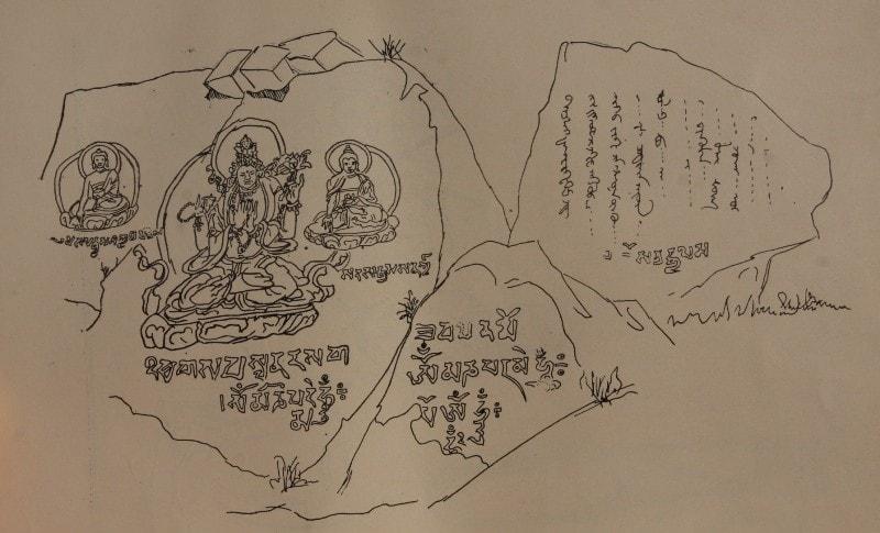 Изображение мага с девятью змеями на скалах Тамгалытас. Акварель. 1856 год.