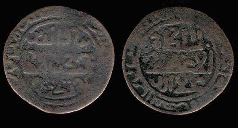 Монеты найденные при раскопках городища Дженд.